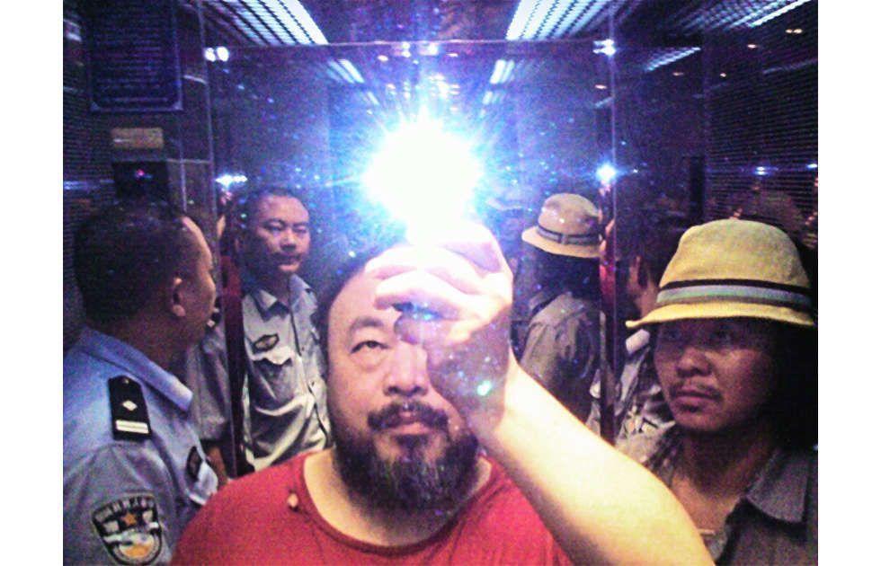 Ai Weiwei, Illumination, 2009, Handyfoto (c) Ai Weiwei, Courtesy Ai Weiwei Studio