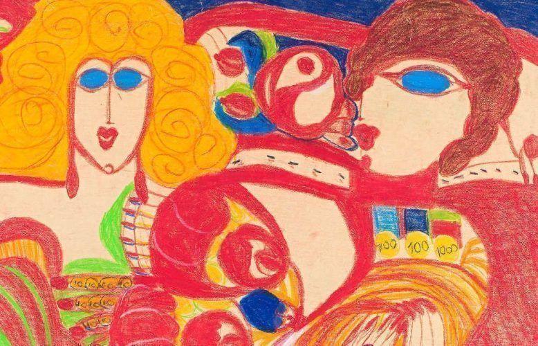 Aloïse Corbaz, Bal tango – Hôtel Rosière, Detail, 1960–1963, Farbkreiden, Farbstifte, Bleistift auf Papier (Kunstmuseum Solothurn, Schenkung Etienne und Jacqueline Porret-Forel, 1995 © Fondation Aloïse, Chigny Foto © Kunstmuseum Solothurn)