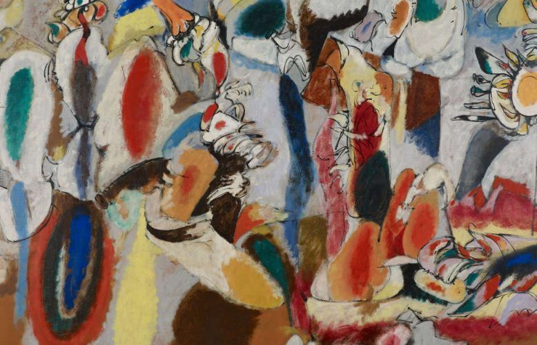 Arshile Gorky, The Liver Is the Cock's Comb, Detail, 1944, Öl/Lw, 186.1 x 249.9 cm (Albright-Knox Art Gallery, Buffalo, New York, Gift of Seymour H. Knox, Jr., 1956, K1956:4, Image courtesy Albright-Knox Art Gallery)