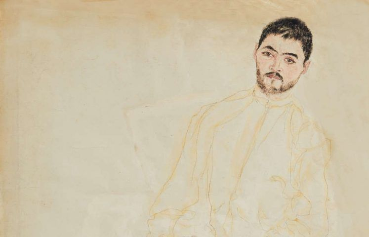 Erwin Dominik Osen, Patientenportrait (2), Detail, 1915 © Privatbesitz
