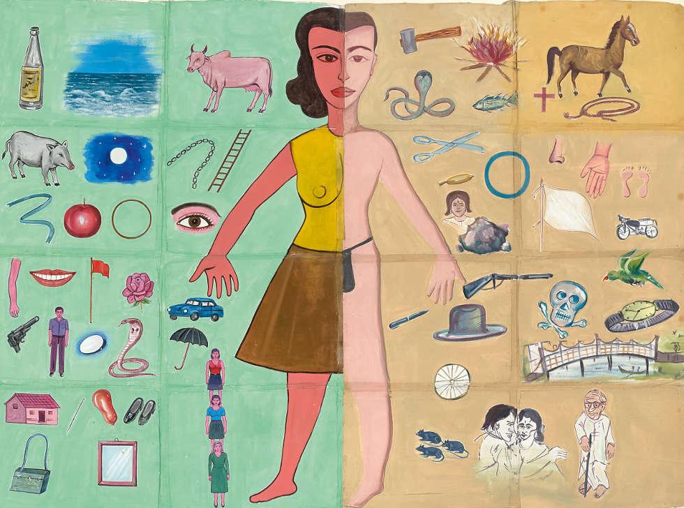 Francesco Clemente, Hermaphrodite, 1985, Gouache auf handgeschöpftem Pondicherry-Papier (ALBERTINA, Wien - The JABLONKA Collection © Francesco Clemente)