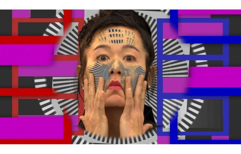 Hito Steyerl, How Not to Be Seen: A Fucking Didactic Educational .MOV File, 2013; HD video, single screen in architectural environment; 15 minutes, 52 seconds; Image CC 4.0 Hito Steyerl; Image courtesy of the Artist, Andrew Kreps Gallery, New York and Esther Schipper, Berlin