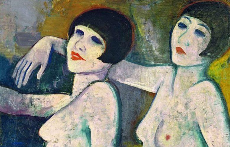Karl Hofer, Tiller Girls, Detail vor 1927 (Kunsthalle Emden)