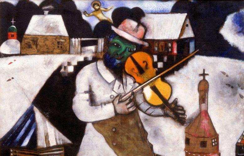 Marc Chagall, Le violoniste [Der Geigenspieler], Detail, 1912/13 (© Marc Chagall, c/o Pictoright Amsterdam/Chagall, Collection Stedelijk Museum Amsterdam, on loan from the Cultural Heritage Agency of the Netherlands)