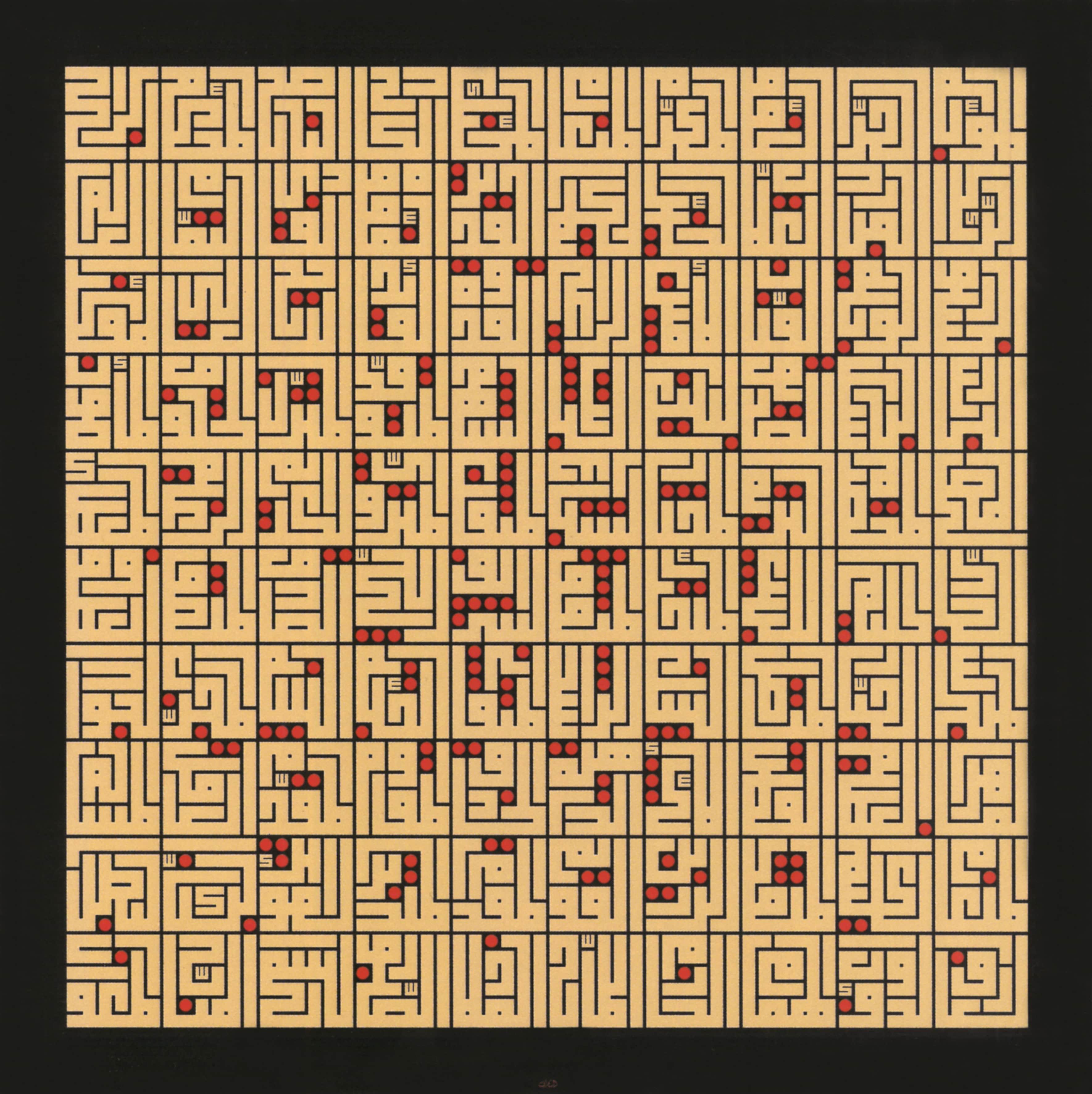 Mounir al-Shaarani, Of Men's Attributes, 2011, Gouache auf Papier (Leihgabe des Künstlers an das Museum für Islamische Kunst – Staatliche Museen zu Berlin, © Staatliche Museen zu Berlin, Museum für Islamische Kunst)