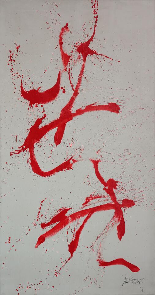 Markus Prachensky, Rouge sur gris – Karlsruhe II, 1962, Lack auf Leinwand, 257 x 137 cm (Foto: Stefan Fiedler – Salon Iris, Wien © Albertina, Wien: Sammlung Essl)