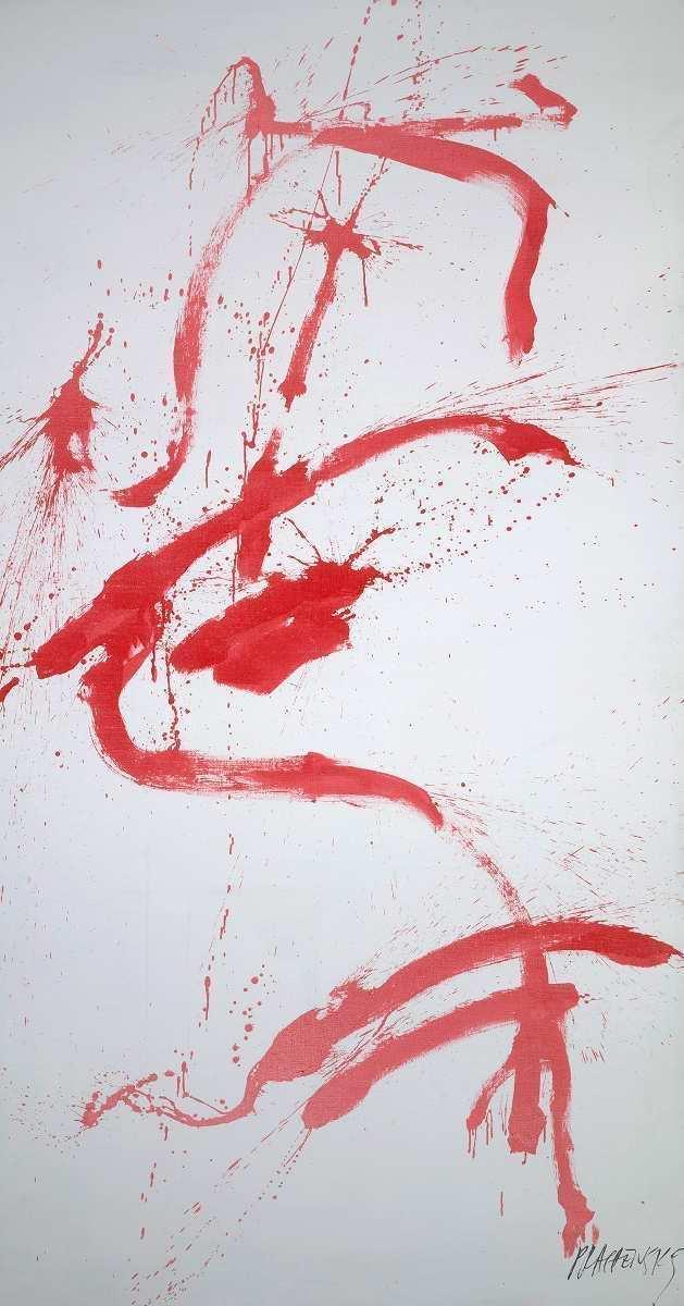Markus Prachensky, Rouge sur gris - Karlsruhe 1962, 1962, Lack auf Leinwand (Albertina - Schenkung des Künstlers © Atelier Markus Prachensky)