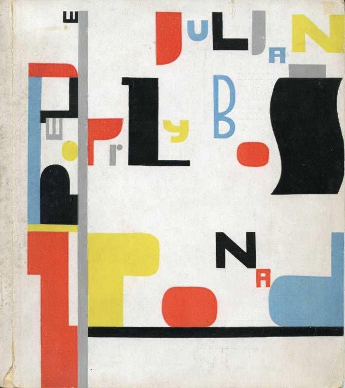 Władysław Strzemiński, Buchcover zu Julian Przyboś, Z ponad, 1930, Papier, 21,1 x 19,1 cm (Muzeum Sztuki, Łódź)