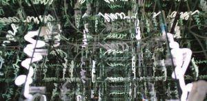 Brigitte Kowanz, Memoria, Detail, 2006, Neon-Objekt, 60 x 60 x 60 cm, Foto: Alexandra Matzner © Belvedere, Wien – Schenkung der Künstlerin