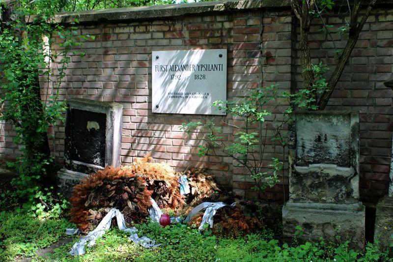 Gedenktafel an Alexander Fürst Ypsilanti (1792-1828), Wien, Friedhof von St. Marx, Foto: Alexandra Matzner.