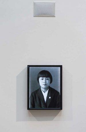 Fiona Tan, The Changeling, 2006, Installationsansicht: Nasjonalmuseet / Børre Høstland 2015.