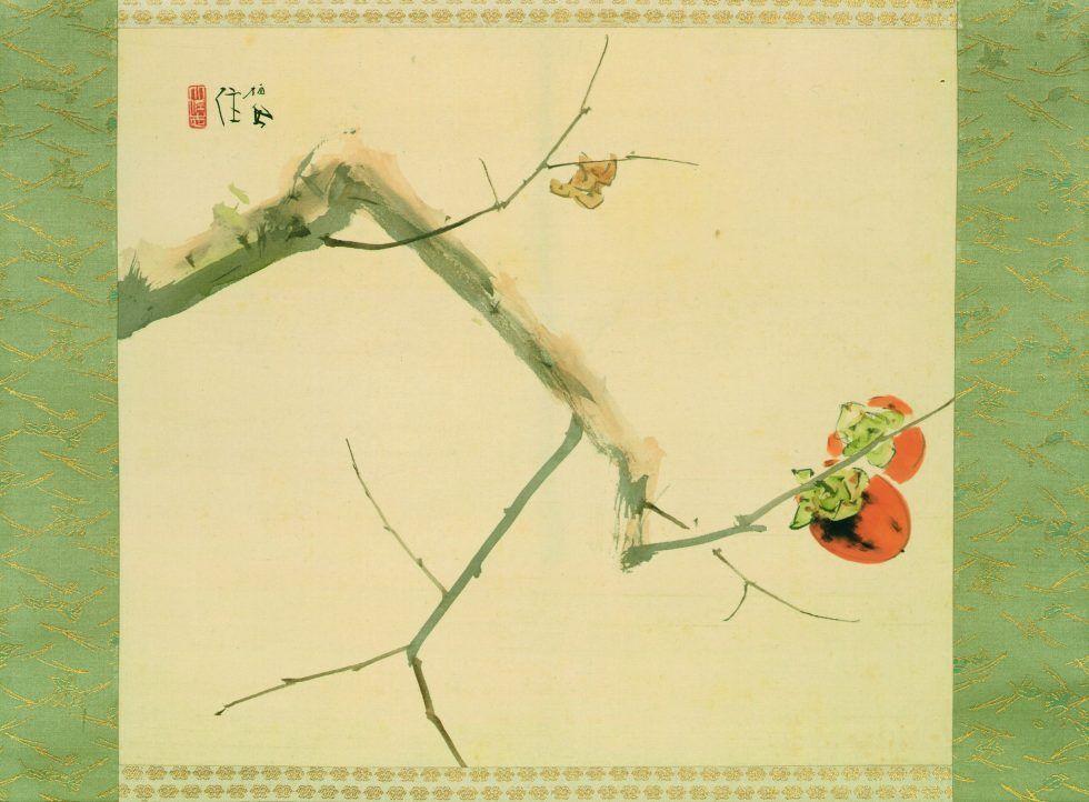 Takeuchi Seihō (1864-1942), Kakifrüchte (Kaki no mi), Seide, Japanpapier, Tusche und Farbe, Rollbild, 38,2 x 43,6 cm (Sammlung Genzõ Hattori)