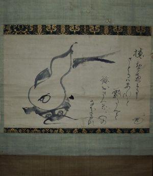 Rollbild von Nakae Yuren (Ise 1719–1774 Kyoto), Flaschenkürbis und Wels (Sammlung Genzō Hattori), Foto: Alexandra Matzner.