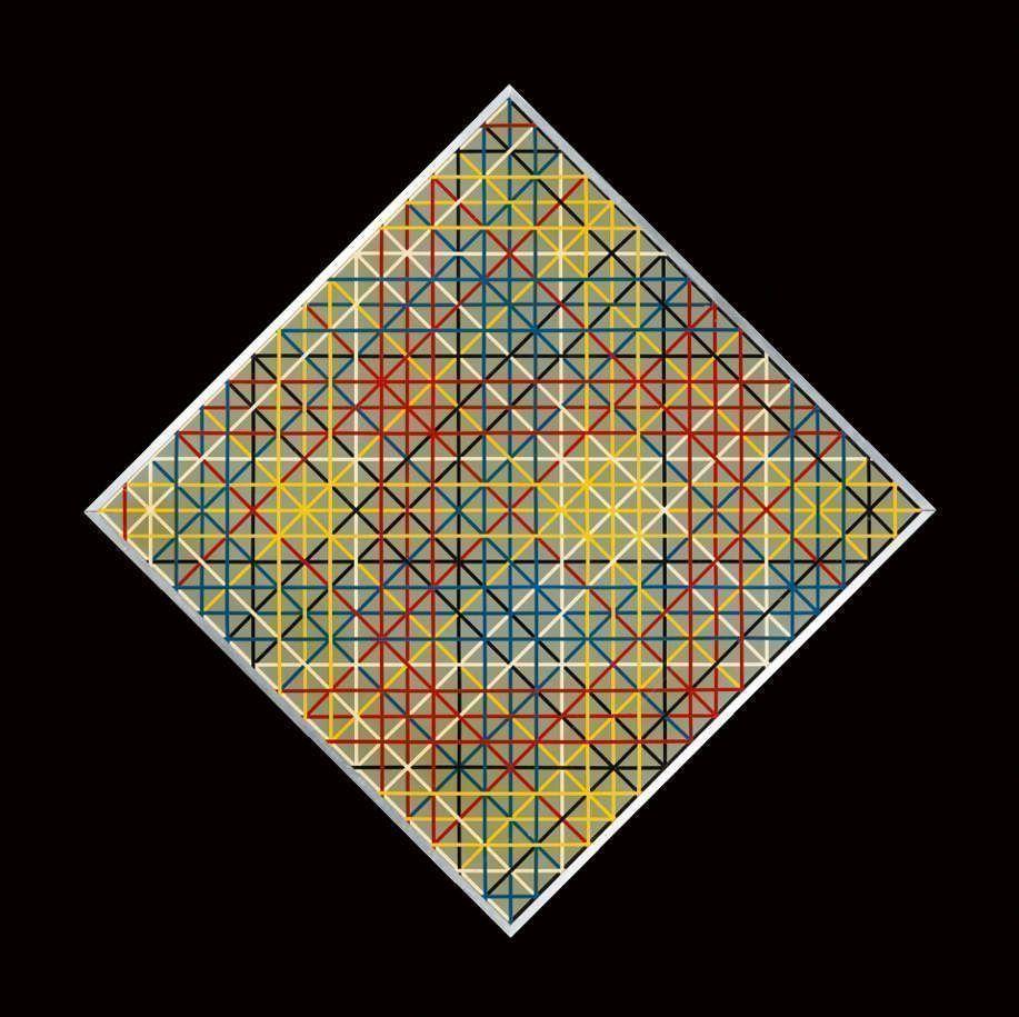 Richard Kriesche, Stadien eines Themas, vor 1967, Klebefolien, farbig lackiert auf Hartfaserplatte 99 × 99,2 cm, Artothek des Bundes, Foto: © Belvedere, Wien.