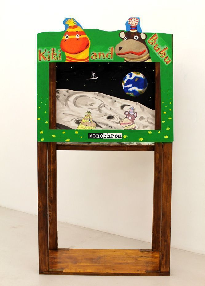monochrom, Kiki und Bubu, Installationsansicht im MUSA 2013, Foto: Alexandra Matzner © monochrom.