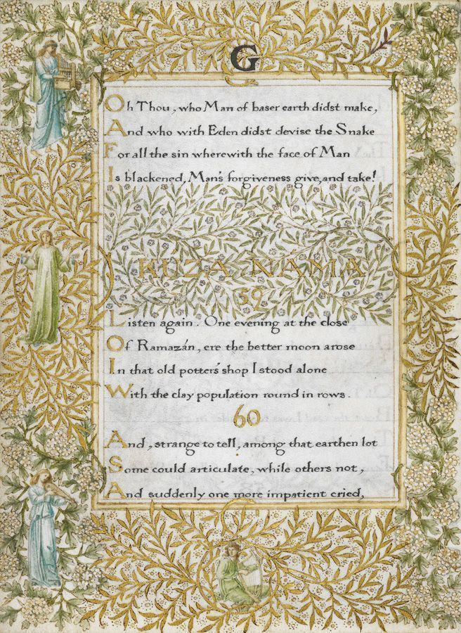 Edward Fitzgerald, Rubaiyat of Omar Khayyam, 16 October 1872, ink, watercolor and gilding on vellum, open: 13.5 x 23.5 cm (5 5/16 x 9 1/4 in.), The British Library, London.