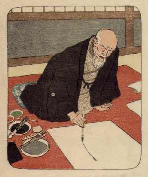 Emil Orlik, Der japanische Maler Kano Tomonobu, 1901.