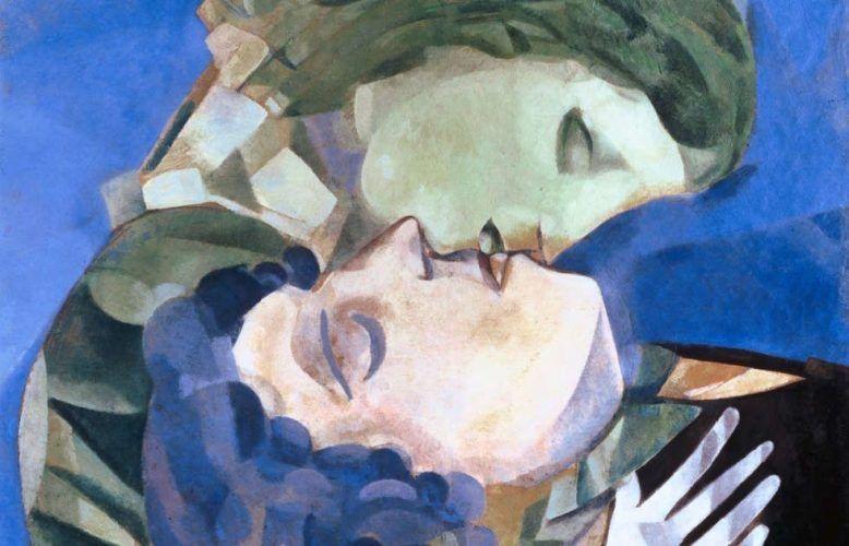 Marc Chagall, Les Amoureux, Detail, 1916, Öl auf Karton, 70 x 50 cm (Courtesy Heidi Horten Collection)